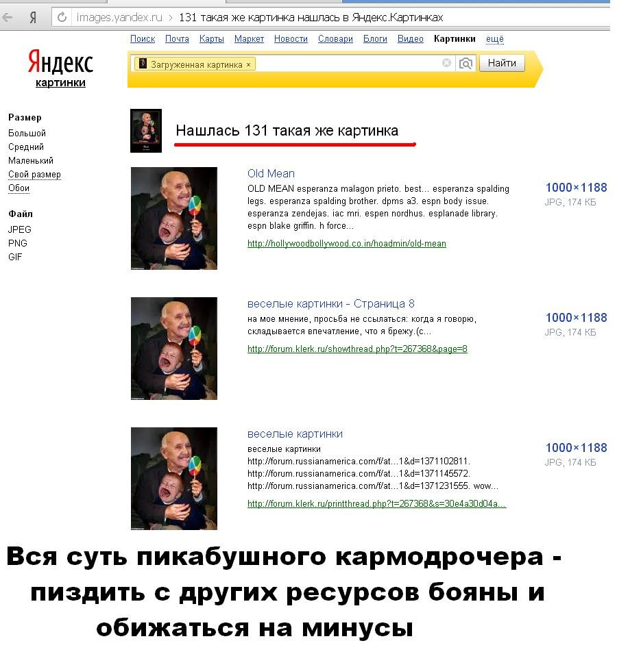 Forum klerk ru showthread php t a n y a