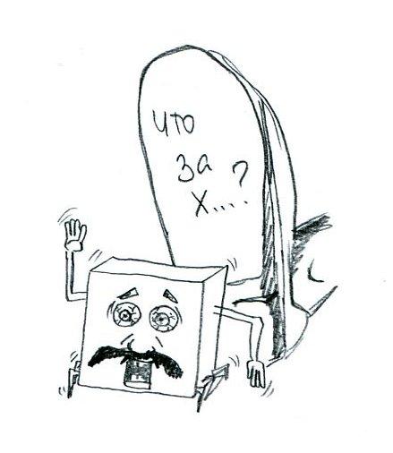 anita-v-kakoy-poze-zatolkat-ruku-vo-vlagalishe-ginekologicheskom-kabinete