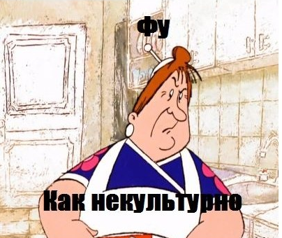 zrelie-mnogopizd-na-odin-huy-chulkah-porno