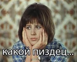 Дешевые шлюхи до 1500 рублей м домодедовская