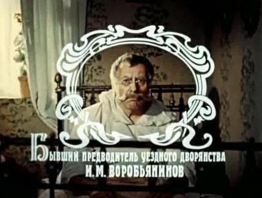 ya-krasivaya-menya-nikto-ne-ebet-porno-skazka-pro-zorro