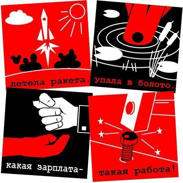 У Росії вибухнув малогабаритний ядерний реактор - Цензор.НЕТ 8692