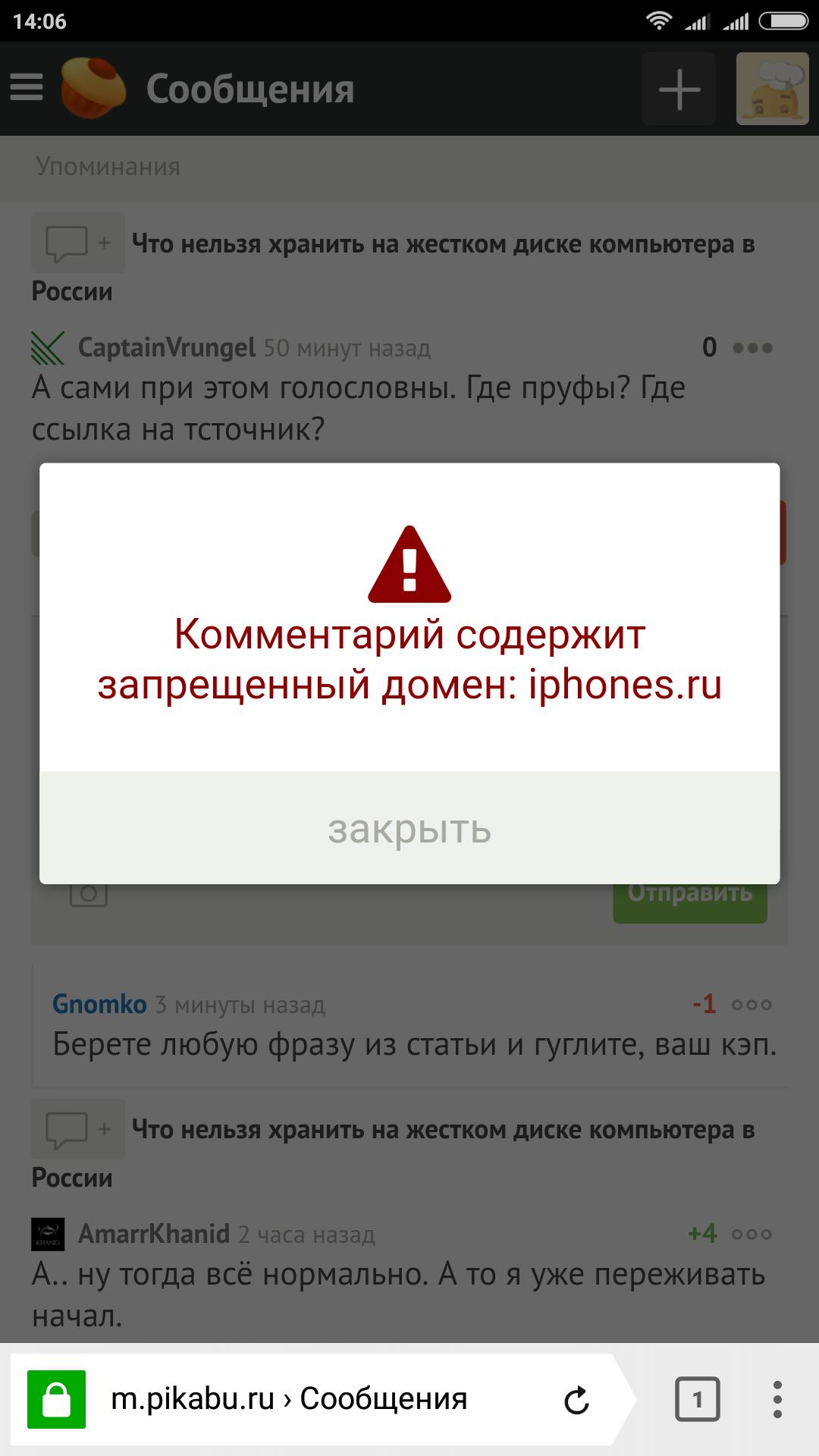 Хранение порно на компьютере в россии