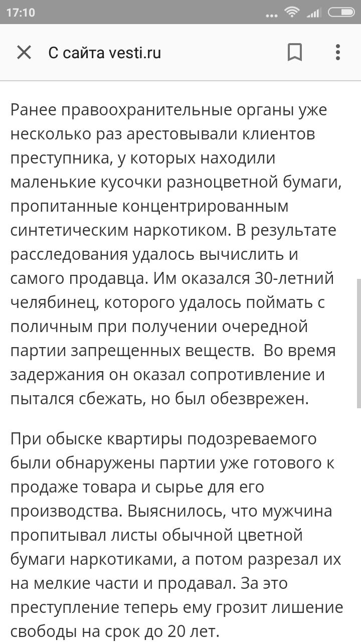 obkonchali-zhenshinu-prilichnuyu-trahayut-nesmotrya-na-soprotivlenie-i-slezi-smotret-krasotki-delayut-minet