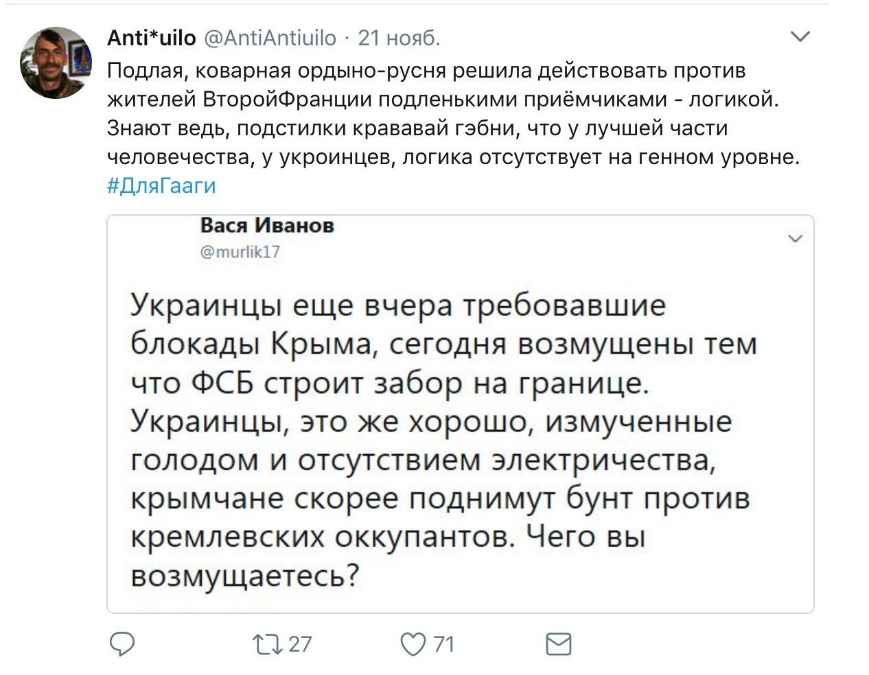 Украинцы о 700 дней без российского газа: сколько нас за дураков держать будут изоражения