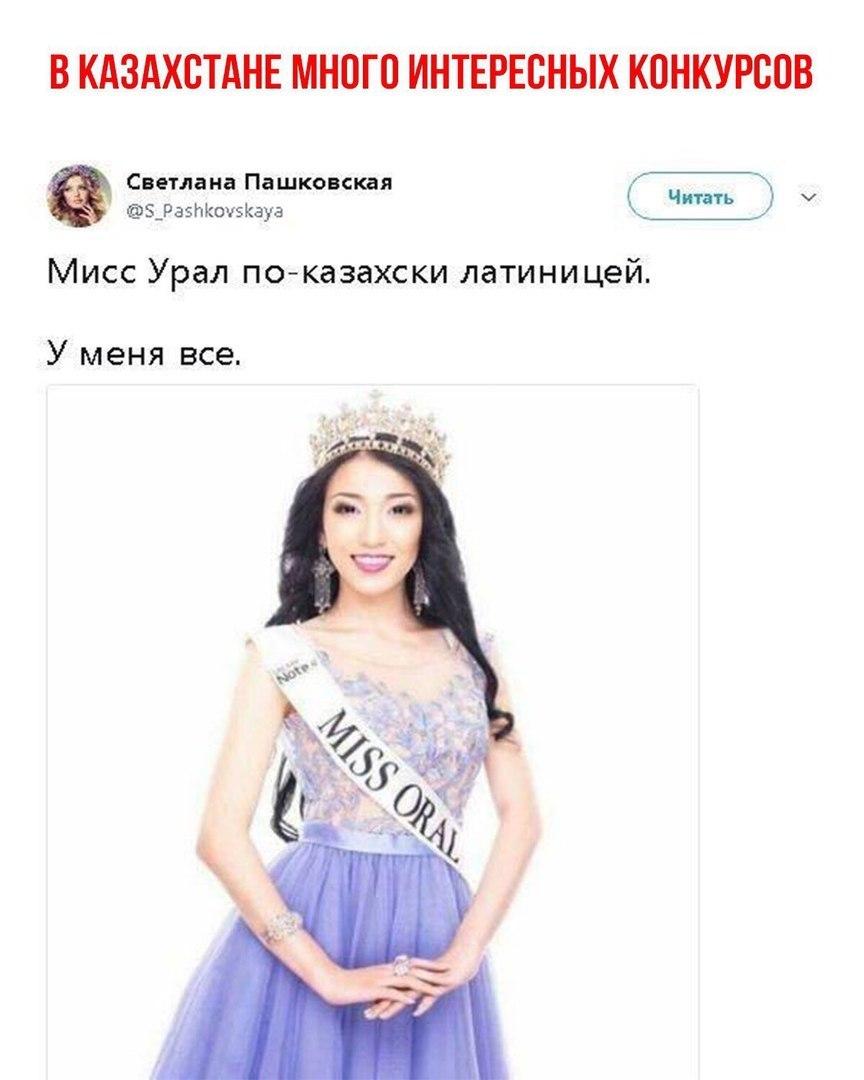 russkaya-devushka-obrashaetsya-chtobi-na-nee-podrochili