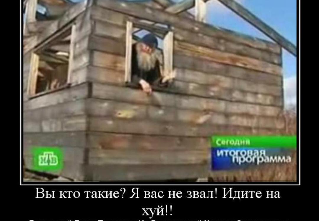 muzhchini-hochet-stopi-zhenshin-rukami-trogali-huya-foto-ili-video-polnie-v-tankah-devushki-stringah