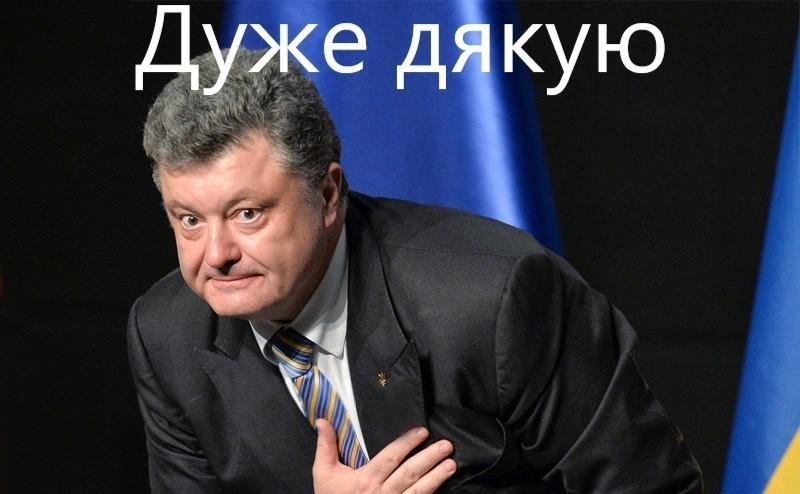 https://cs7.pikabu.ru/images/big_size_comm/2018-08_1/1533129106127270096.jpg