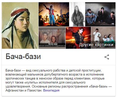 Секс в таможенном аэропорта с таджичками