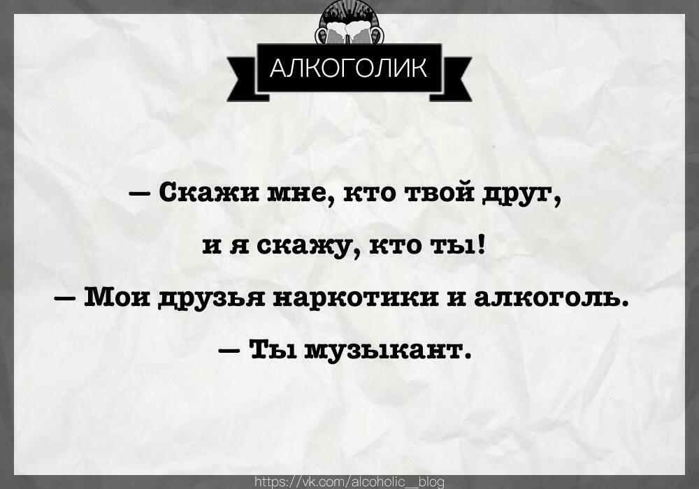 viebi-mne-duplo-krasivie-polyachki-foto