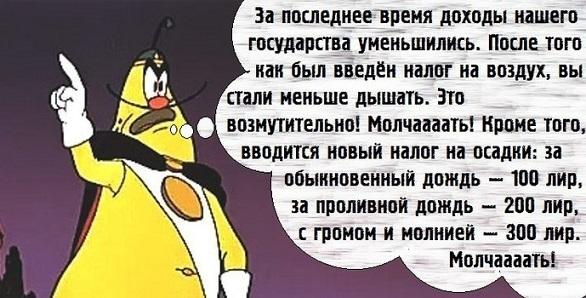 https://cs7.pikabu.ru/images/big_size_comm/2018-09_3/1536954777141087644.jpg