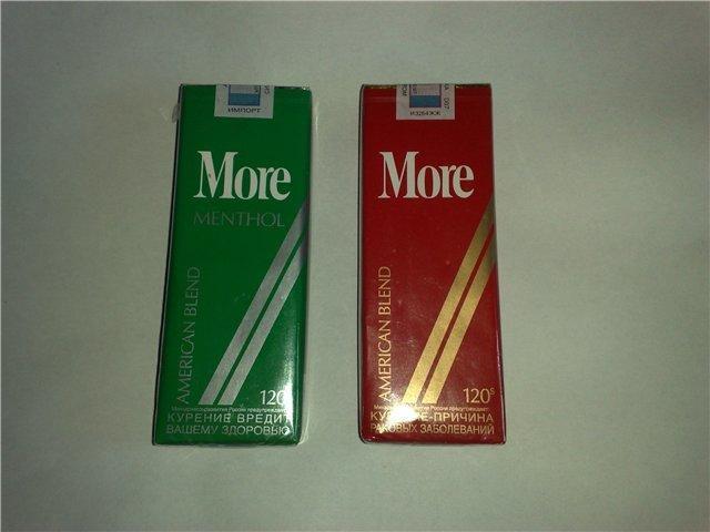 Купить сигареты more ментолом американские сигареты купить в рязани