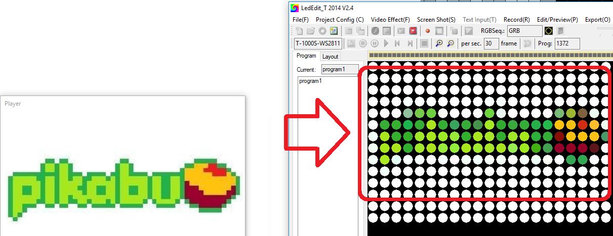 Скачать SWF файлы для ledEdit