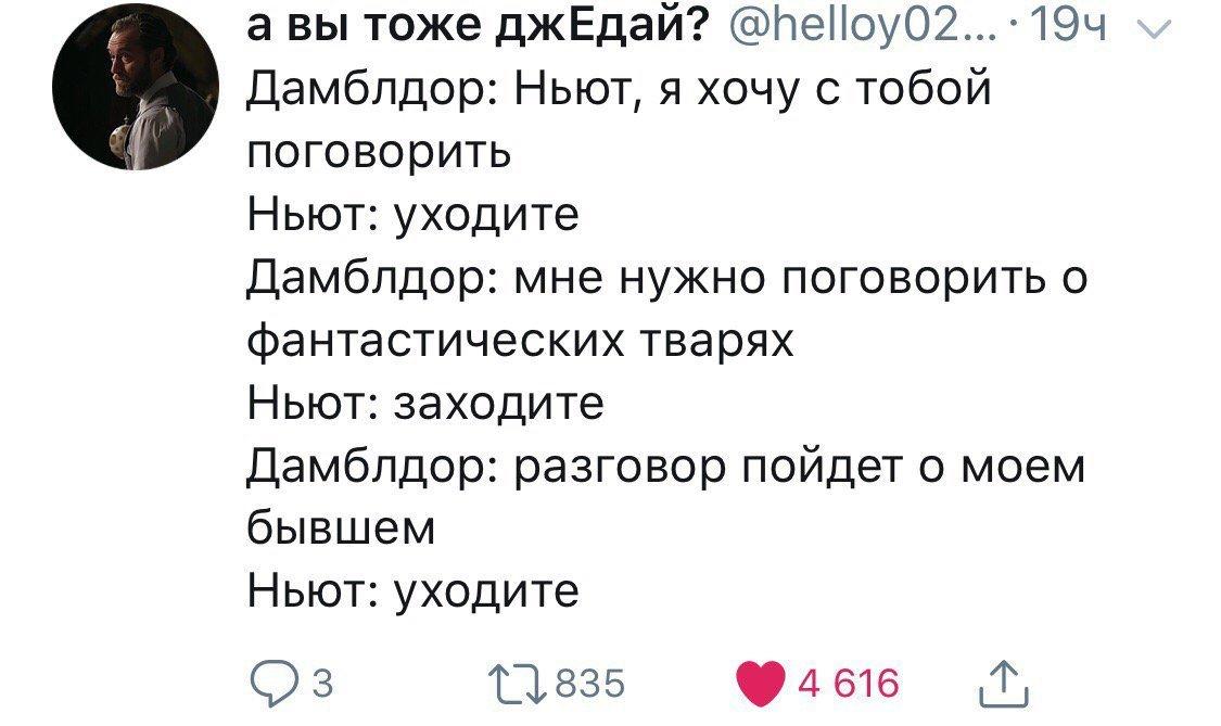 https://cs7.pikabu.ru/images/big_size_comm/2018-11_5/1542889675179154363.jpg