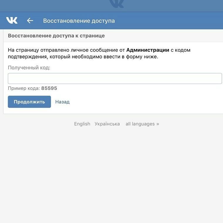Www yandex ru порно с кон м видео