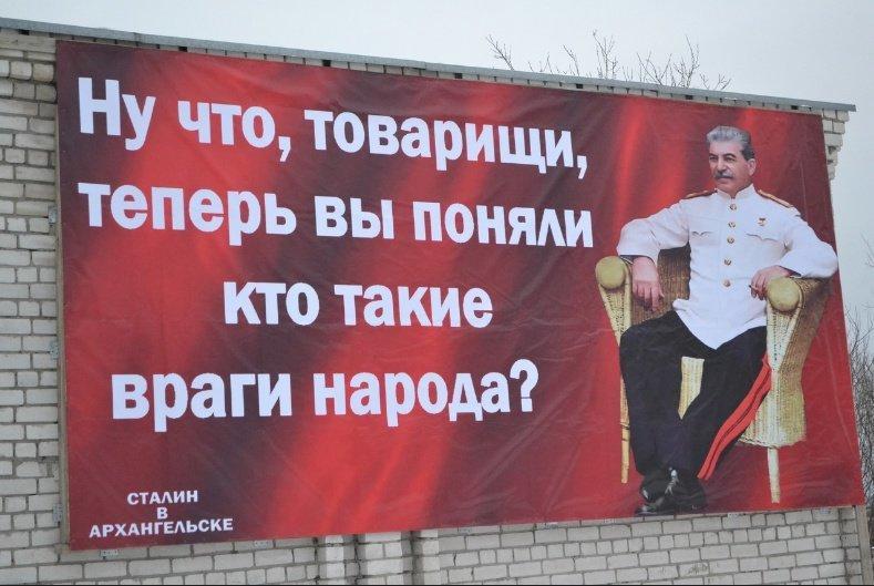 Депутат: — студент всегда может заработать на машину, поэтому льготный проезд для них не нужен