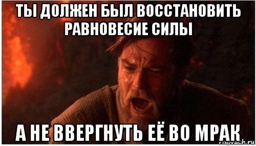 ebal-babu-v-podvale-na-stiralnoy-mashinke