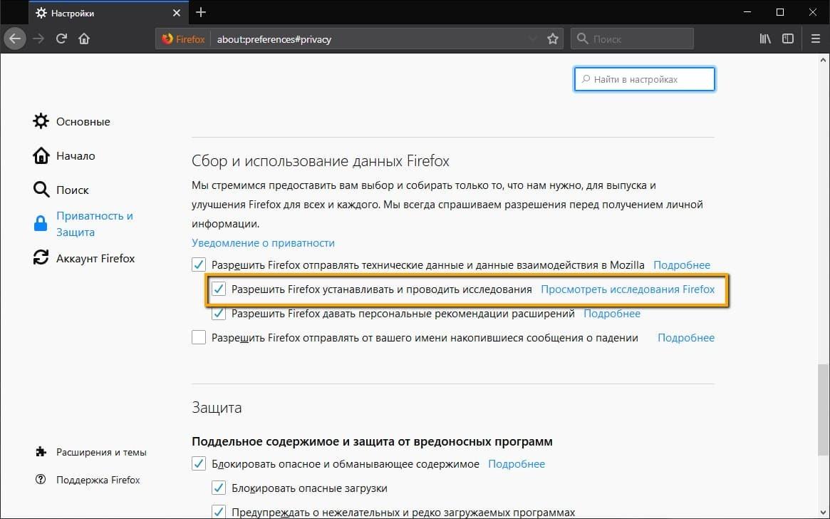 FIREFOX QUANTUM REDDIT - Reddit | LinuxTechNews