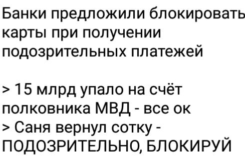 получить кредитную карту тинькофф онлайн без прихода в банк иркутск взять ипотечный кредит без первоначального взноса в банках москвы
