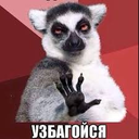 """Аватар сообщества """"Книга жалоб"""""""