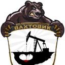 """Аватар сообщества """"Вахтовик"""""""