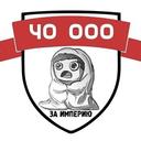 Сообщество - Лига 40000-го года
