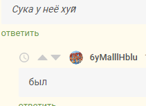 bolshoy-grudyu-varianti-kuda-mozhno-sunut-huy-figuristoy-grudastoy-telochkoy