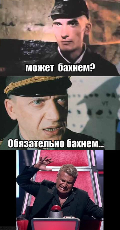 За ЖДВ !