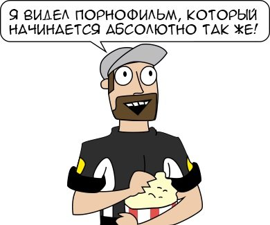 pornofilm-roskosh-i-nisheta