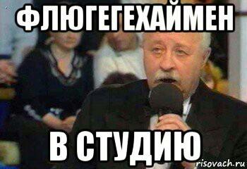 prazdnik-zakonchilsya-ebley-video-smotret-porno-obnazhennaya-permyakova