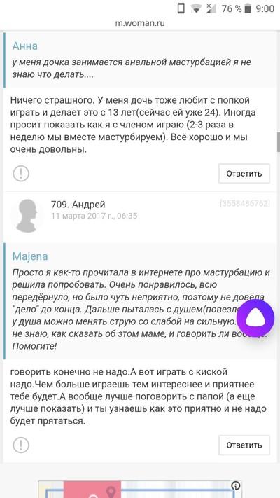 kak-delat-masturbatsiyu-tekst-gruppovoe-porno-onanistov