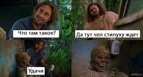 Стипуха, ага
