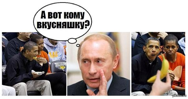 https://cs7.pikabu.ru/post_img/2014/02/12/9/1392212611_636636419.jpg