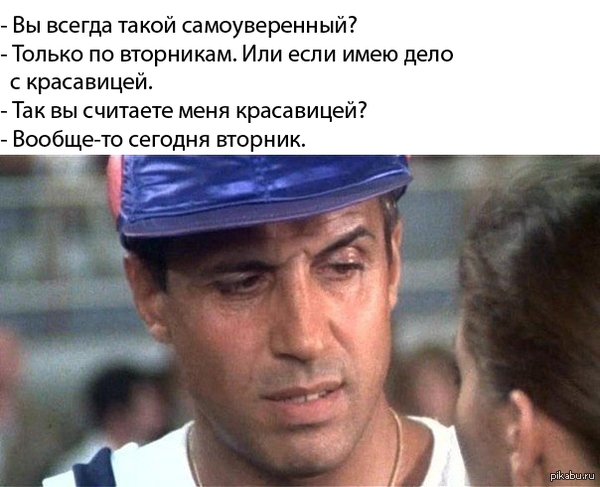 вторник)
