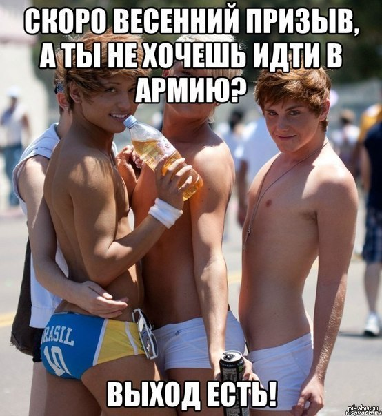 Мальчики геи hd