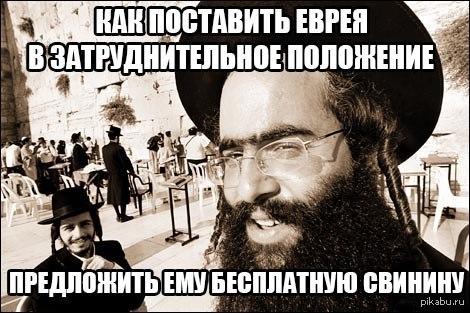 https://cs7.pikabu.ru/post_img/2014/02/22/10/1393081258_591671627.jpg