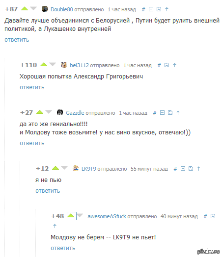 """Как всегда комментарии) <a href=""""http://pikabu.ru/story/mozhno_ya_uzhe_vvel_voyska_v_kryim_2020237#comment_22978024"""">#comment_22978024</a>"""