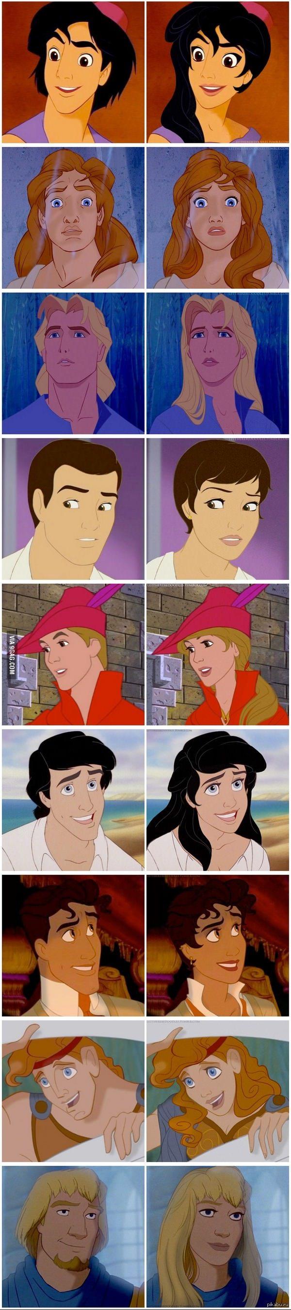порно геи принцы