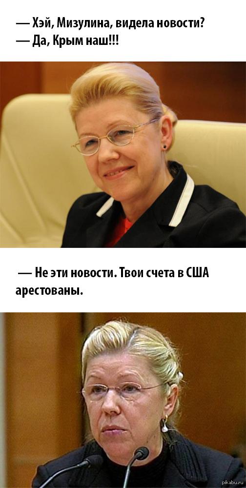 http://www.gazeta.ru/politics/news/2014/03/17/n_6018585.shtml