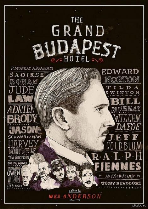 Начало окончания конца начала началось! Хороший фильм с хорошими актерами и хорошим юмором.