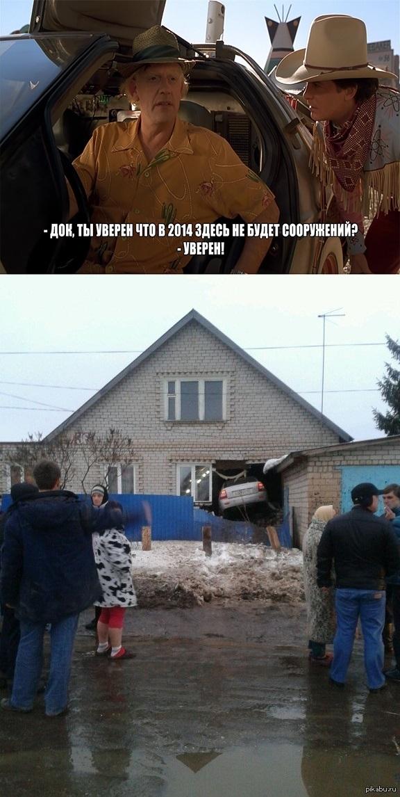 "Уверенность В ответ на данный пост <a href=""http://pikabu.ru/story/ne_povezlo_zhiltsam_2097781"">http://pikabu.ru/story/_2097781</a>"