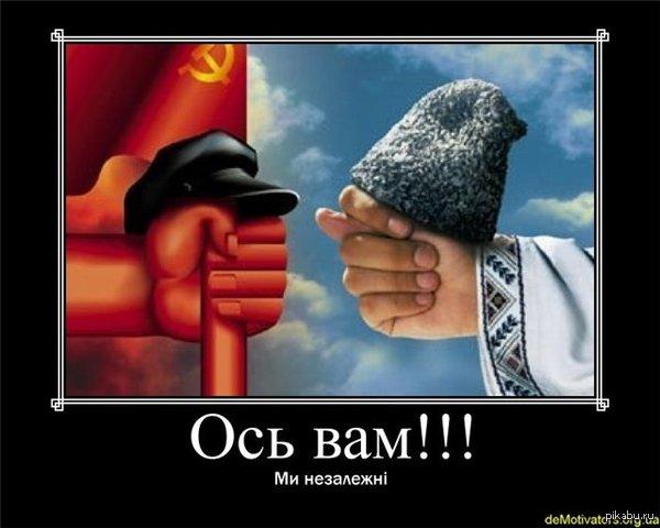 За прошедшие сутки потерь среди украинских воинов нет. Враг 13 раз нарушил перемирие, - штаб АТО - Цензор.НЕТ 1985