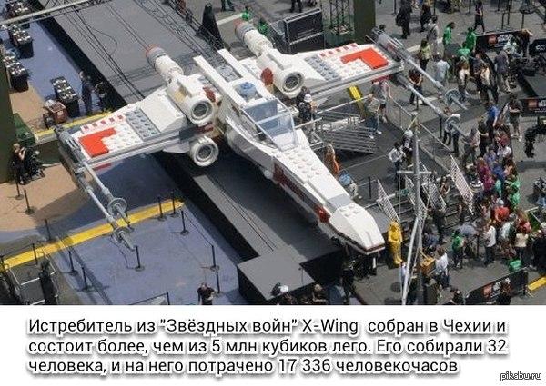 "Не удержался Дополнение к <a href=""http://pikabu.ru/story/samyie_grandioznyie_postroyki_iz_lego_2098991"">http://pikabu.ru/story/_2098991</a>"