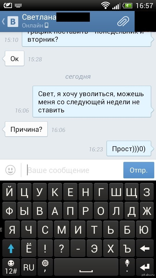 Прост)))0)