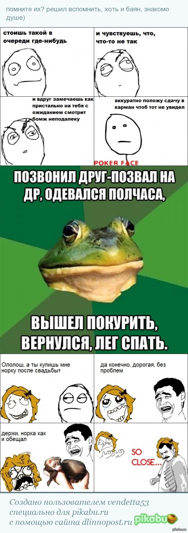 юмор из жизни мемы