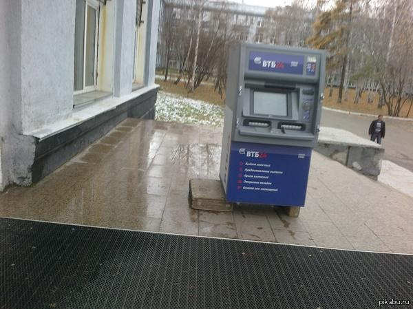 с ними так и надо провинившихся детей отправляют в угол, а провинившиеся банкоматы - на улицу