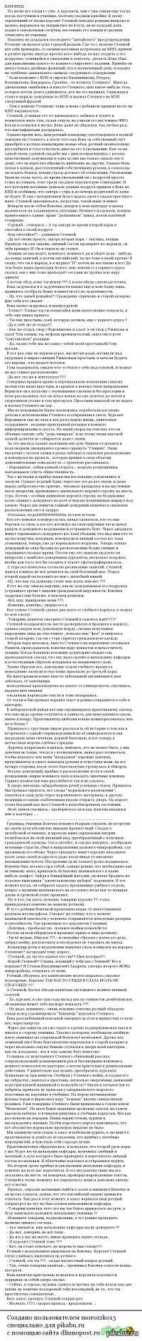 Честно спёртая у Загорцева Андрея Владимировича история. Для меня смешная. Первый длиннопост, не знаю что получится, сорри если что.
