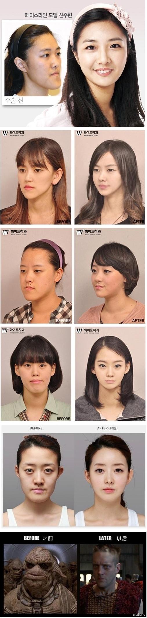 Макияж лица фото девушек
