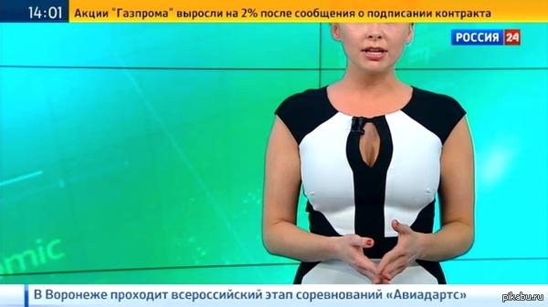 россия 24 ксения демидова фото