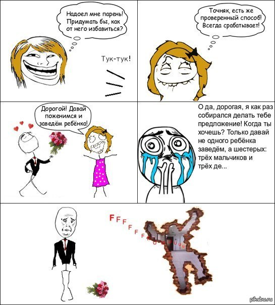 Девушка биосексуал